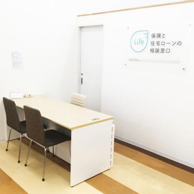 保険と住宅ローンの相談窓口ライフオークワみえ朝日インター店 店舗写真2