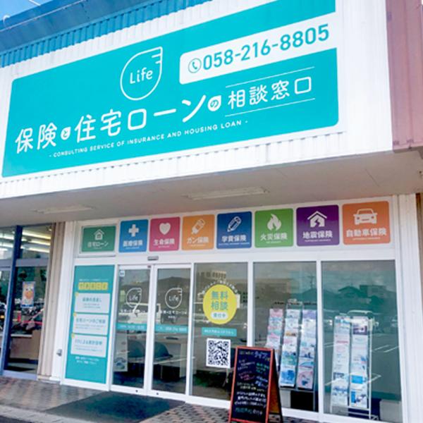 保険と住宅ローンの相談窓口ライフカネスエ羽島竹鼻店 店舗写真2