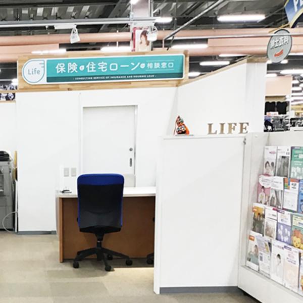 保険と住宅ローンの相談窓口ライフPLANT-6 瑞穂店 店舗写真4