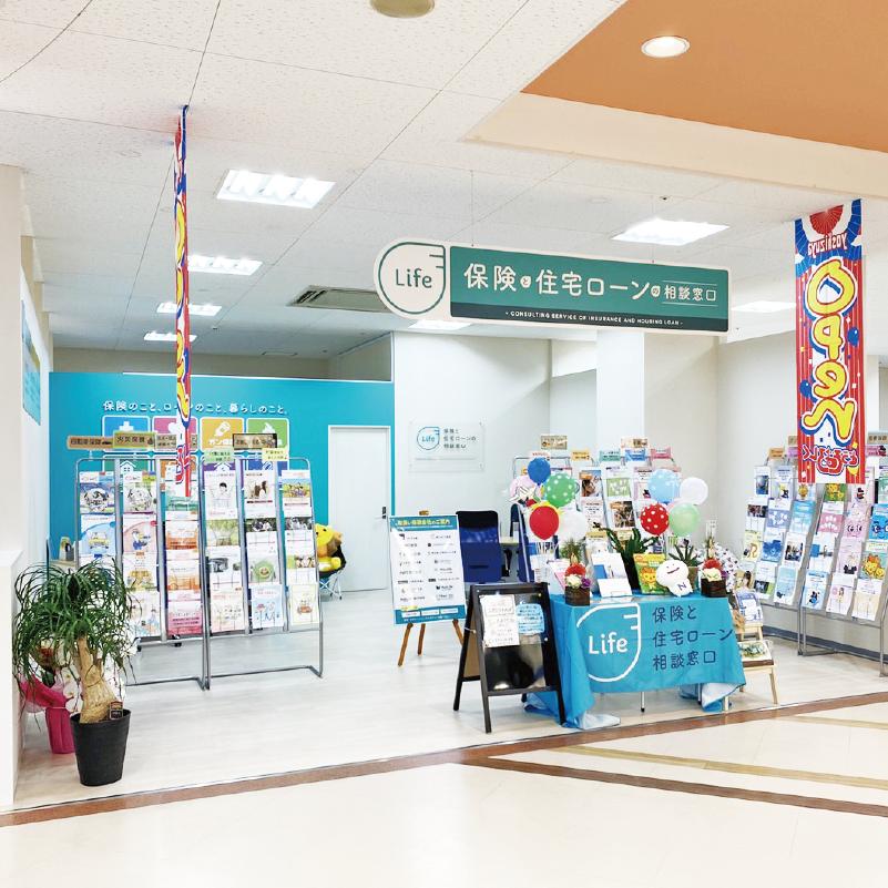 保険と住宅ローンの相談窓口ライフヨシヅヤ 津島店 店舗写真2