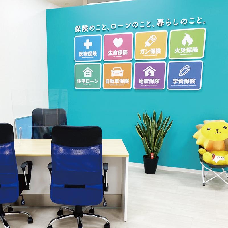 保険と住宅ローンの相談窓口ライフヨシヅヤ 津島店 店舗写真3